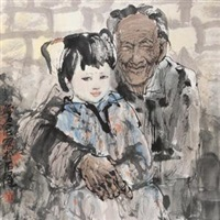 祖孙 (grandpa and grandson) by liang yan
