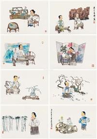 仕女图 册页 (八开) 设色纸本 (album of 8) by xu lele