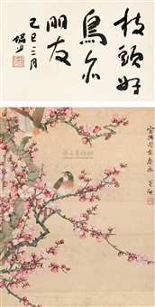 flowers and birds by deng bai