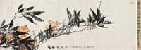 枇杷图 by xu gu
