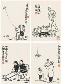 人物 (4 works) by feng zikai