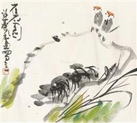 雀石图 托片 纸本 by xu linlu