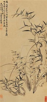 兰竹双清 (bamboo and orchid) by qian zai