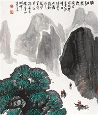 漓江春色 镜片 设色纸本 by wu qi