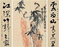 birds and bamboos, calligarphy (zhongtang + couplet) by su hua and lin yong