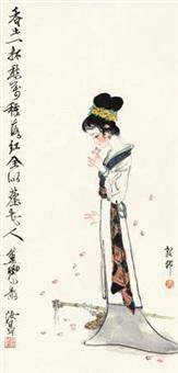 黛玉葬花 by dai dunbang