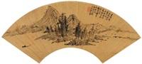 landscape by jin cong