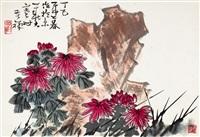 菊石图 by li kuchan