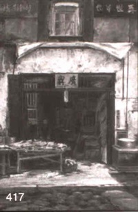 fishmonger's shop by charles rogers