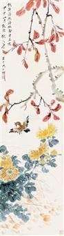 秋色 立轴 设色纸本 by tang yun