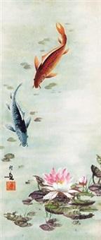 鱼乐图 by huang huanwu