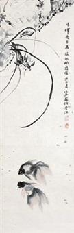 墨蓝金鱼 by huang chishi