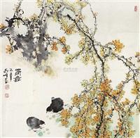 春意 by jiang feng