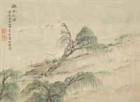 湘水孤舟 by dai xi