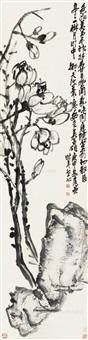 玉兰飘香 立轴 水墨纸本 by wu changshuo