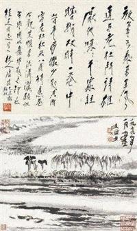 秋江平远 题诗塘 by tang yun and lu yanshao