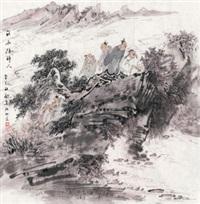 秋水待归人 by gu ping