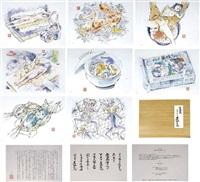 edible artificial girls, mi-mi chan (set of 8 works) by makoto aida