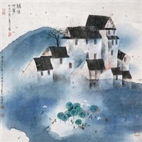 清凉世界 by lin rongsheng