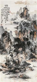 landscape by luo dangu