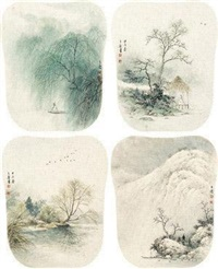 春夏秋冬 (4 works) by ren daqing