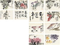 艺苑集珍 (calligraphy and painting album) (album of 12) by various chinese artists