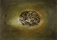 fingerprint by maria dundakova
