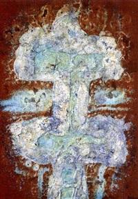 Cesar manrique auction results cesar manrique on artnet - Bodegon manrique ...