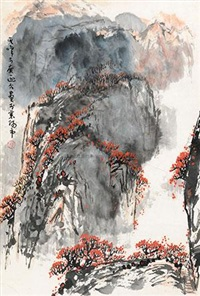 山水 by sun qifeng and bai gengyan