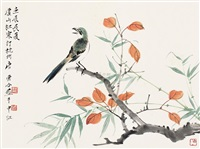 flowers and birds by tang yun and jiang hanting