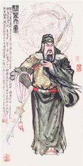 关帝像 by xiang qijiu