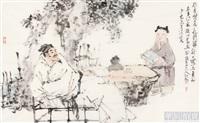 figure by luo bin
