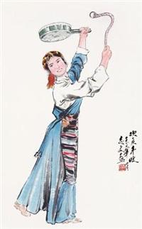 欢庆丰收 by xu zhiwen