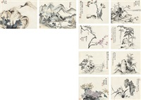山水花卉册 (painting album) (album of 10) by various chinese artists