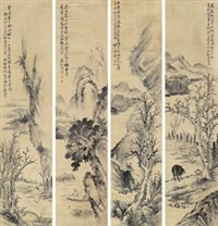 山水 (landscape) (in 4 parts) by hu tiemei