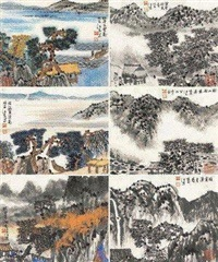 江山无尽册 (landscape) (album of 9) by jiang hong
