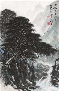 pine tree by the river by li xiongcai