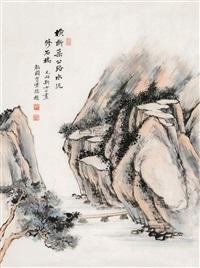 修石桥 by mao xiangxin and jia jingde