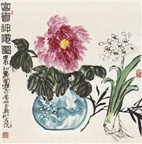 牡丹 by zhou guocheng