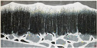 untitled (landscape) by wu guanzhong