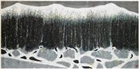 untitled (landscape) by wu guanzhong