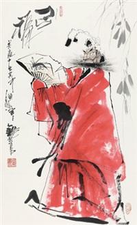 引福美意在其中 by ji zhongliang