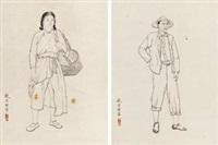 人物肖像 (二幅) (2 works) by pang xunqin