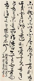 书法 立轴 纸本 by xu linlu