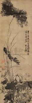 荷塘秋晓 by li rihua