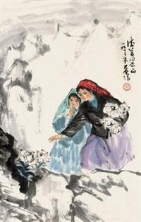 雪山莲图 镜心 水墨纸本 by liu danzhai
