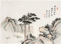 扶杖双松径 by mao xiangxin and jia jingde