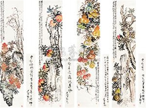 花卉 in 4 parts by zhao yunhe