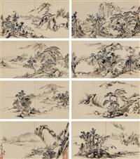 溪山清远 (album of 8) by qian weicheng