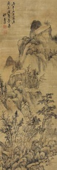 山居图 (dwelling in mountain) by qi zhijia